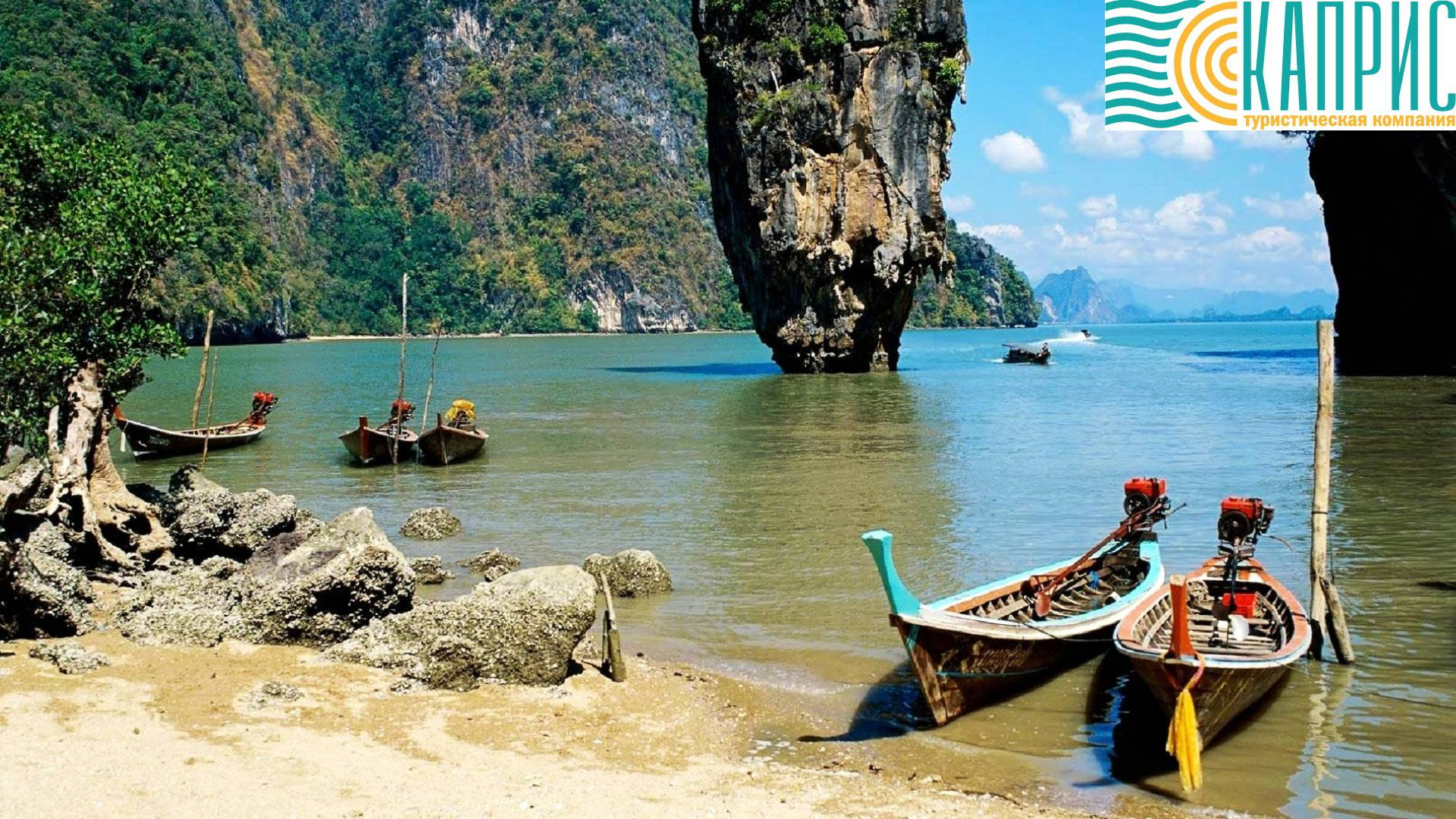 thailand-hot-tour.